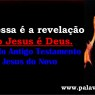 CRISTO JESUS É DEUS 2