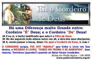 CORDEIRO DE DEUS 5